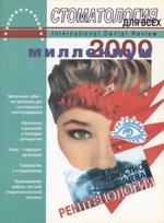 04-1999