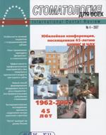 4-2007