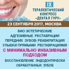 http://9.stomgu.ru/