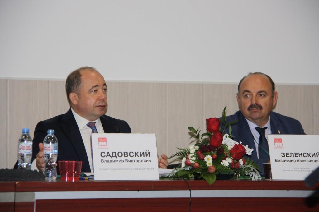 Президент СтАР В.В. Садовский и вице-президент В.А. Зеленский